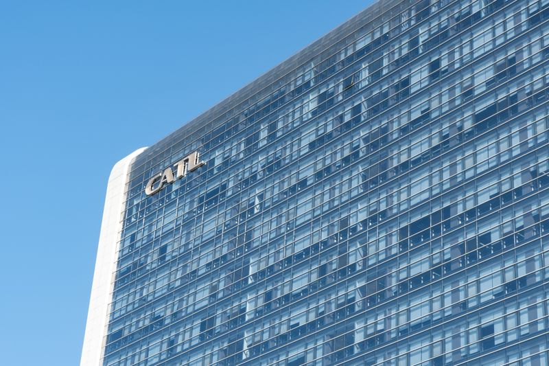 FILE PHOTO:  Sign of Chinese battery maker Contemporary Amperex Technology Ltd (CATL) is seen on its building in Ningde