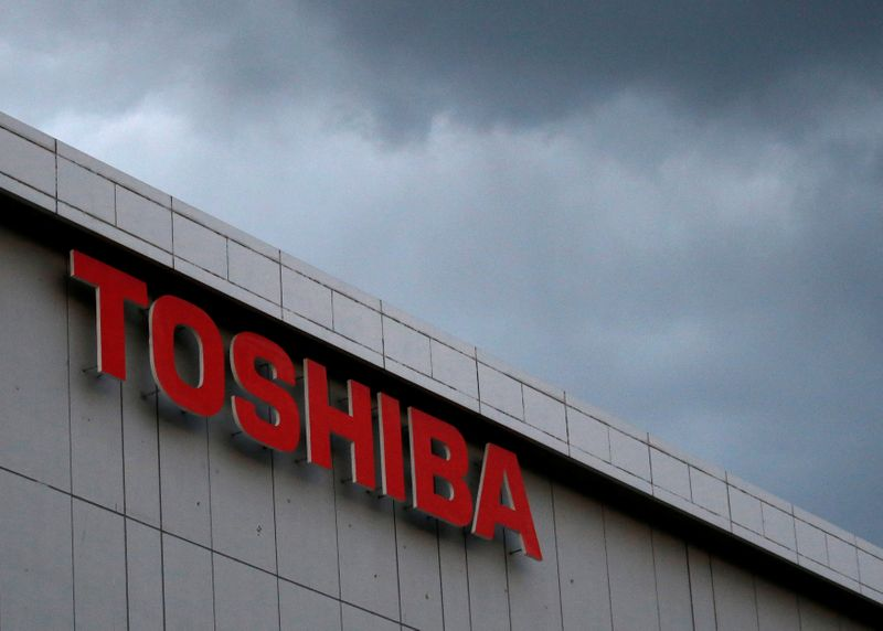 FILE PHOTO:  The logo of Toshiba Corp. is seen at the company's facility in Kawasaki, Japan