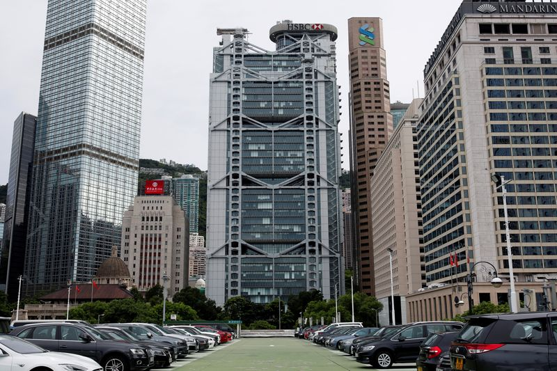 HSBC and Standard Chartered Bank headquarters are seen at the financial Central district in Hong Kong