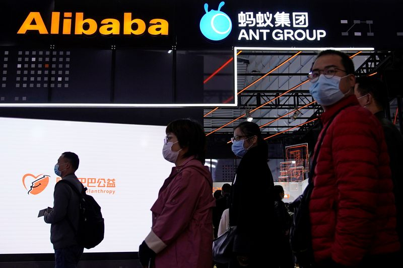 FILE PHOTO: Signs of Alibaba Group and Ant Group are seen during the World Internet Conference (WIC) in Wuzhen