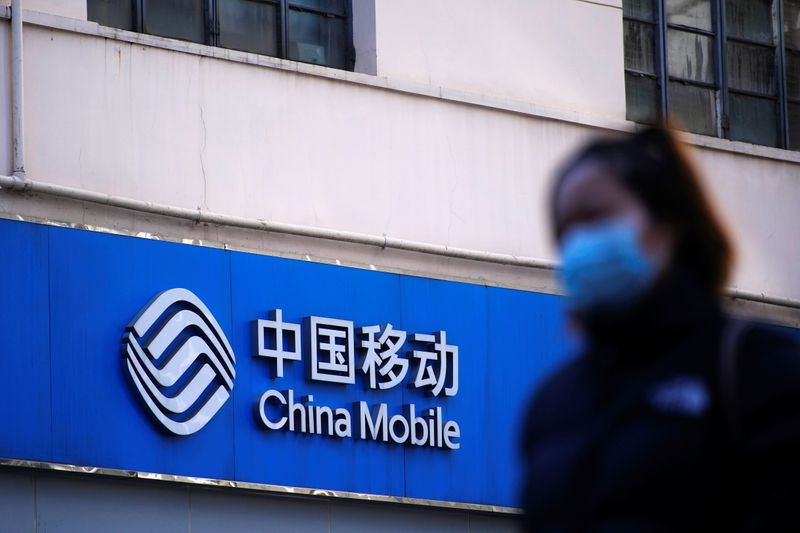A sign of China Mobile is seen on a street, during the coronavirus disease (COVID-19) outbreak in Shanghai