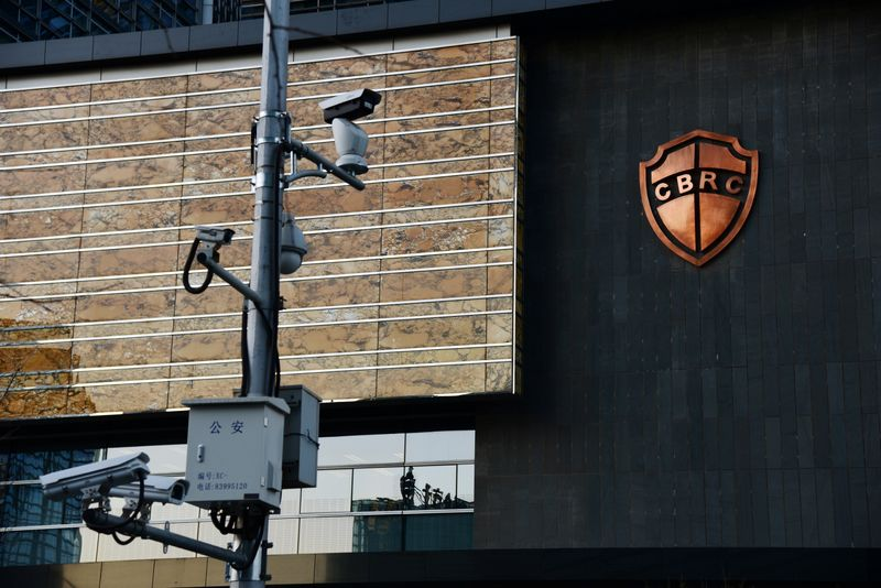 Surveillance cameras are seen outside the CBIRC building in Beijing