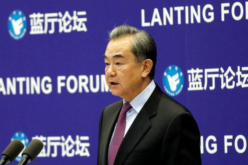 Chinese State Councilor and Foreign Minister Wang Yi at the Lanting Forum in Beijing