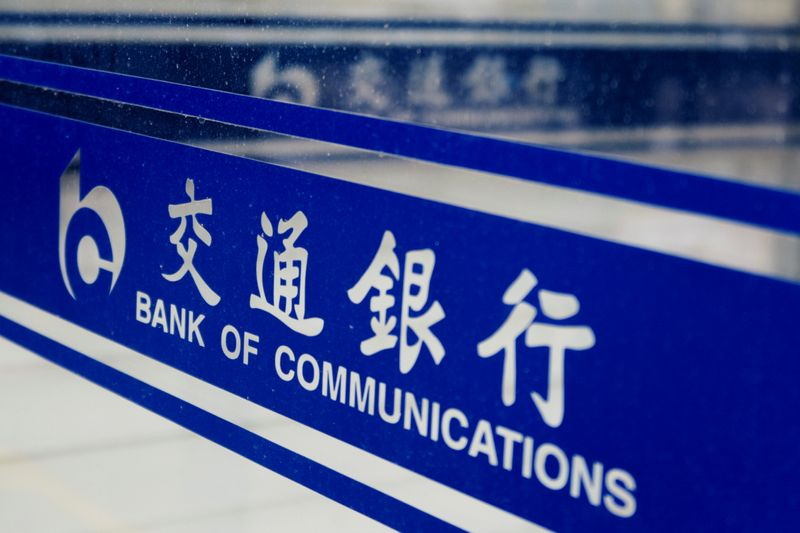 FILE PHOTO: The company logo is seen at an office of Bank of Communications in Beijing