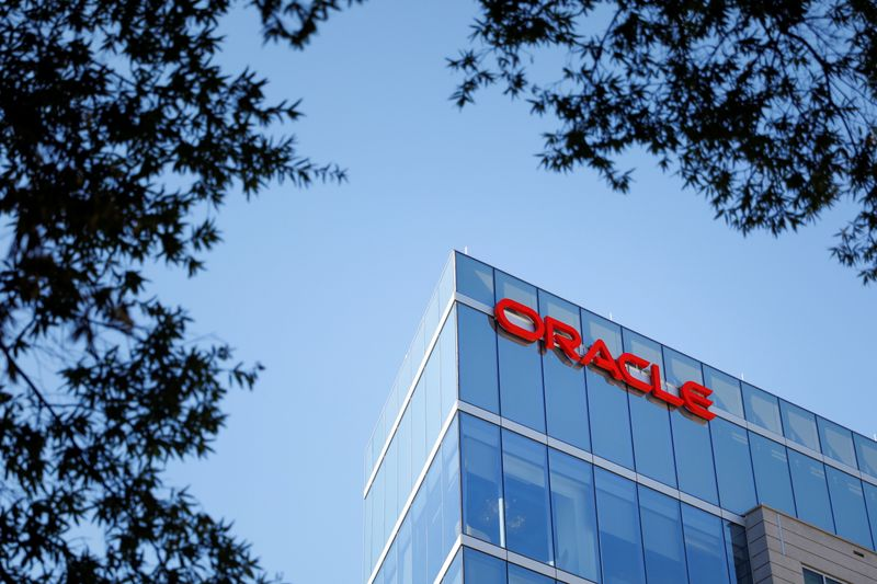 FILE PHOTO: An exterior view of the Oracle Field Office at Wilson Boulevard in Arlington