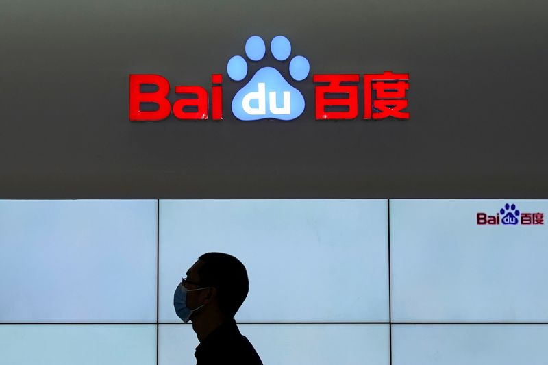 FILE PHOTO: A logo of Baidu is seen during the World Internet Conference (WIC) in Wuzhen