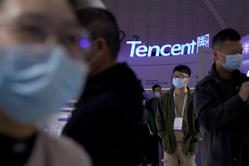 FILE PHOTO: A logo of Tencent is seen during the World Internet Conference (WIC) in Wuzhen