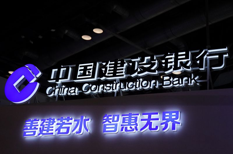 Sign of China Construction Bank is seen at the 2020 China International Fair for Trade in Services (CIFTIS) in Beijing