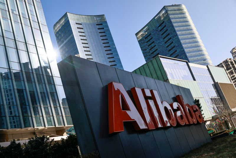 FILE PHOTO: The logo of Alibaba Group is seen at its office in Beijing