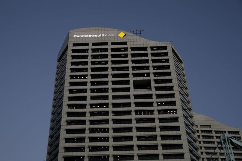 FILE PHOTO: An office building with the Commonwealth Bank logo is seen in Sydney