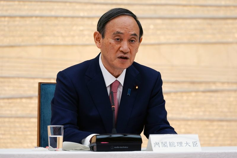 Japanese PM Suga holds government task force meeting