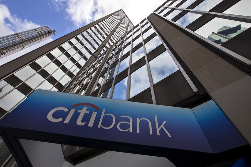 FILE PHOTO: A view of the Citibank corporate headquarters in New York