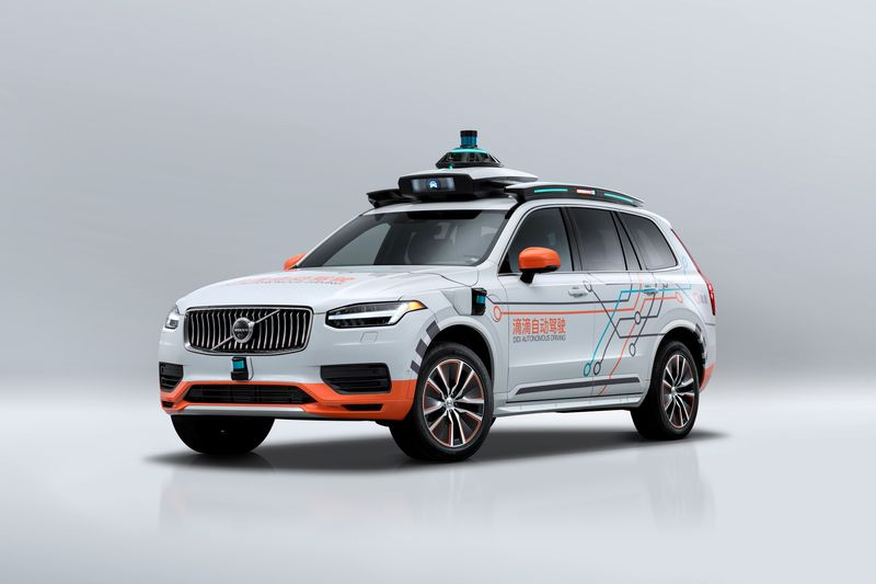 Self-driving test fleet vehicle of China's top ride-hailing firm Didi Chuxing
