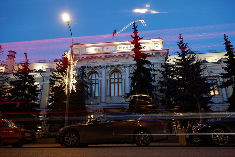 A view shows Russia's Central Bank headquarters in Moscow