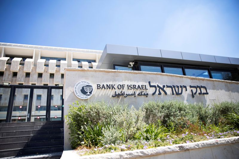 FILE PHOTO: The Bank of Israel building is seen in Jerusalem