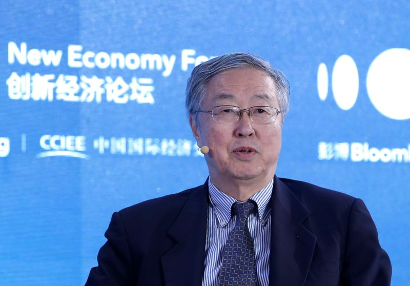 Former governor of the People's Bank of China (PBOC) Zhou Xiaochuan attends the 2019 New Economy Forum in Beijing