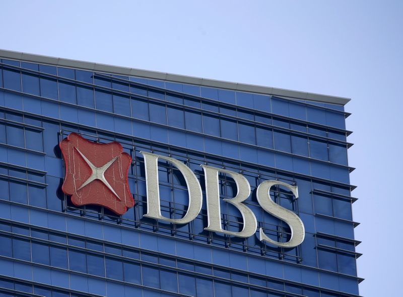 A DBS logo on their office building in Singapore
