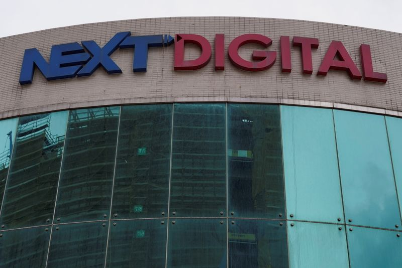 The logo of Next Digital Ltd is seen on the facade of its building in Hong Kong