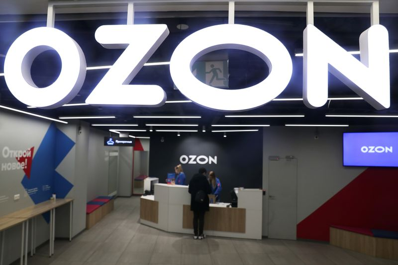 A view shows the pick-up point of the Ozon online retailer in Moscow