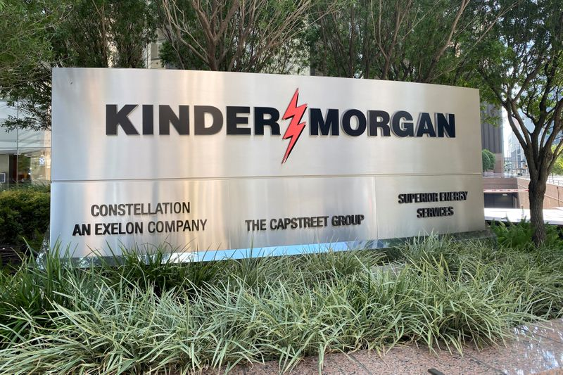 FILE PHOTO: The headquarters of U.S. energy exporter and pipeline operator Kinder Morgan Inc. is seen in Houston