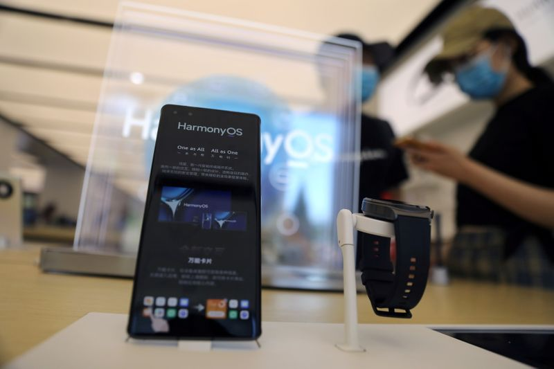 Huawei Mate 40 smartphone installed with Huawei's operating system HarmonyOS is displayed at a Huawei store in Beijing,