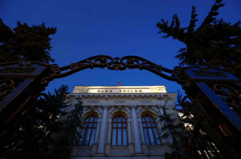 FILE PHOTO: A view shows Russia's Central Bank headquarters in Moscow