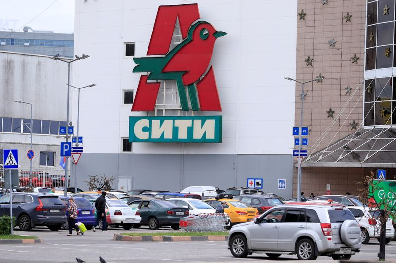 A general view shows a hypermarket of Auchan Retail company in Moscow