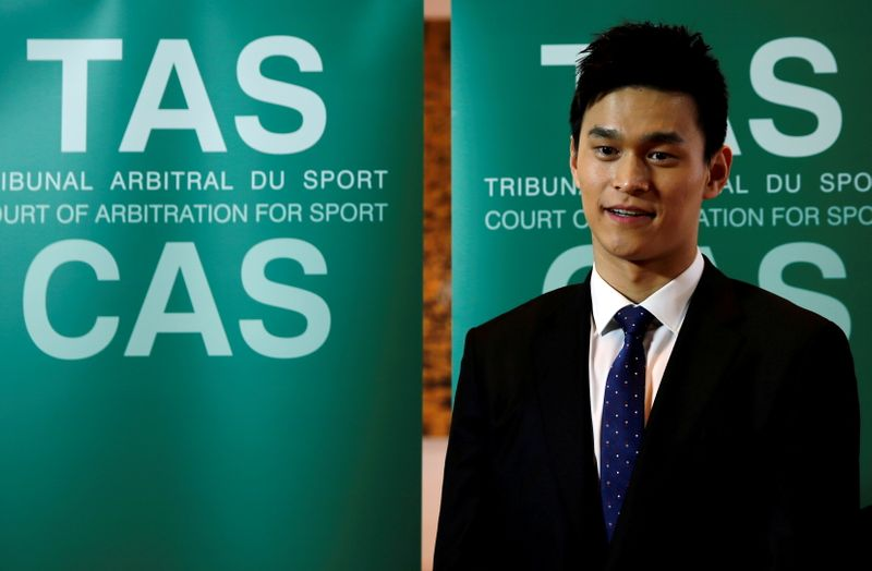 FILE PHOTO: CAS public hearing of WADA appeal against Chinese swimmer Sun Yang and FINA in Montreux