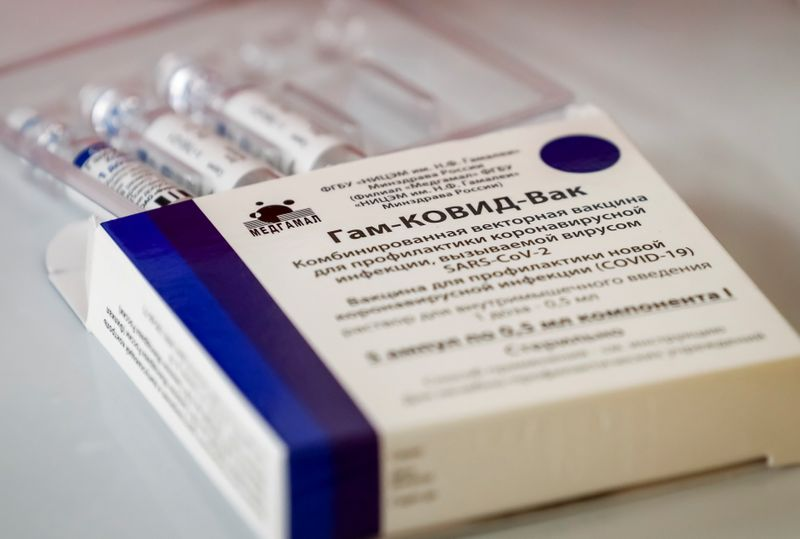 FILE PHOTO: Vaccination against the coronavirus disease (COVID-19) at a food mall in Moscow