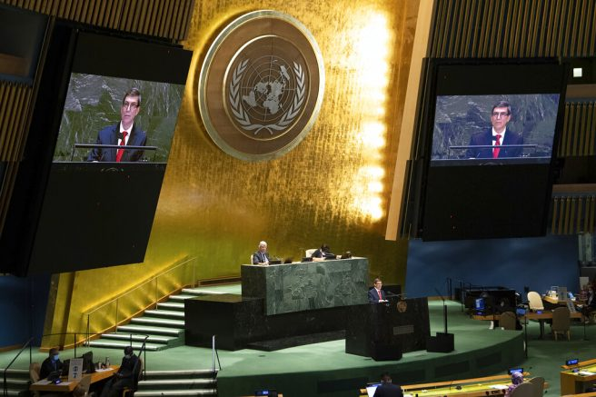 Cuba's Foreign Minister Bruno Rodriguez, addresses the U.N. General Assembly at United Nations headquarters, Wednesday, June 23, 2021. (Eskinder Debebe/United Nations via AP)