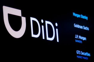 Alipay, Wechat limit user access to Didi's micro-software in China – source