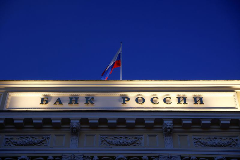 FILE PHOTO: A Russian state flag flies over the Central Bank headquarters in Moscow