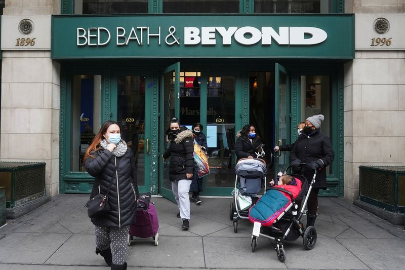 FILE PHOTO: A Bed Bath & Beyond is pictured in New York