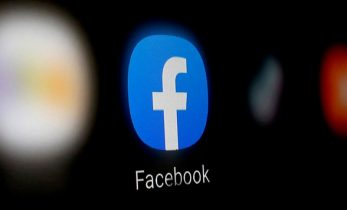Judge grants U.S. FTC more time to file amended complaint against Facebook