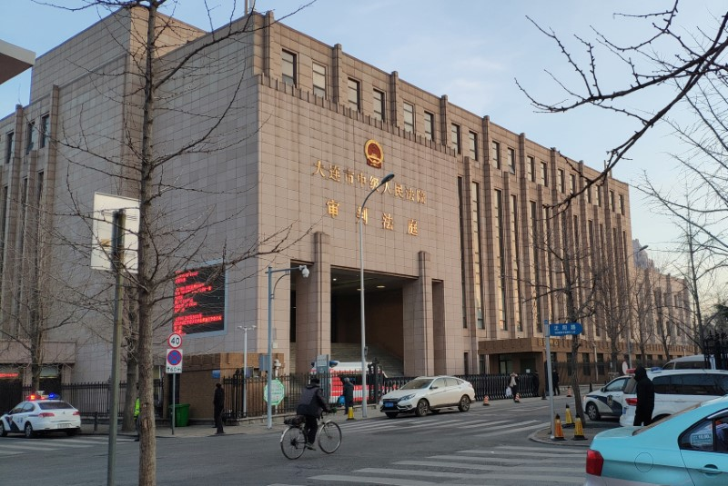 General view of the Intermediate People's Court of Dalian, where the trial for Robert Lloyd Schellenberg, a Canadian citizen on drug smuggling charges, will be held