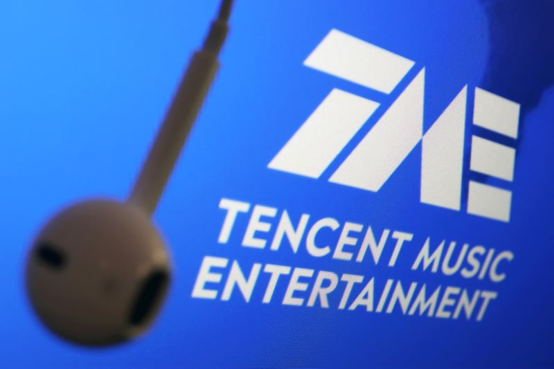 FILE PHOTO: Illustration picture of China's Tencent Music Entertainment Group