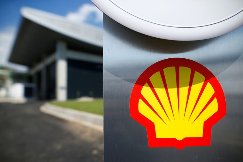 FILE PHOTO: Shell launches REFHYNE hydrogen electrolysis plant in Wesseling