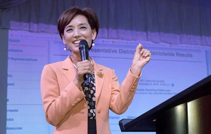 Young Kim, a Republican candidate for the 39th Congressional District in California, speaks to supporters Tuesday, Nov. 6, 2018, in the Rowland Heights section of Los Angeles. (AP Photo/Mark J. Terrill)
