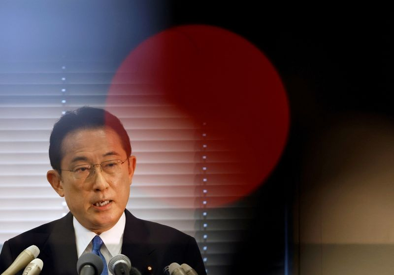 FILE PHOTO: Japan's ruling LDP lawmaker and former foreign minister Kishida attends news conference in Tokyo