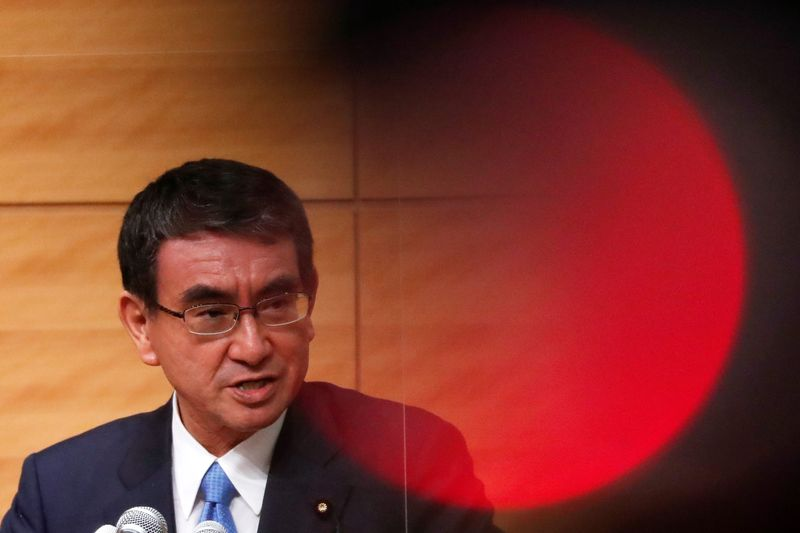 The head of Japan's vaccination program and ruling Liberal Democratic Party (LDP) MP Taro Kono announced his candidacy for the party's presidential election in Tokyo.