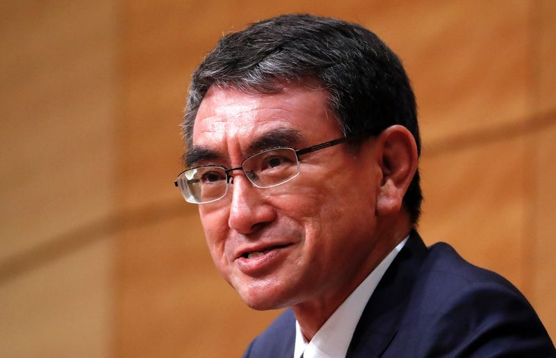 Taro Kono, Japan's vaccination programme chief and ruling Liberal Democratic Party (LDP) lawmaker, announces his candidacy for the party's presidential election in Tokyo