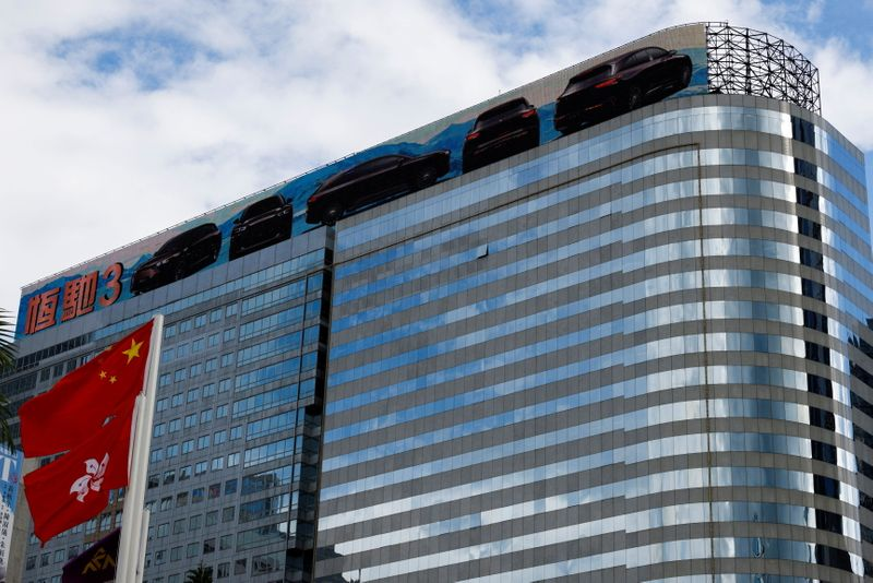 FILE PHOTO: China Evergrande Centre is seen in Hong Kong