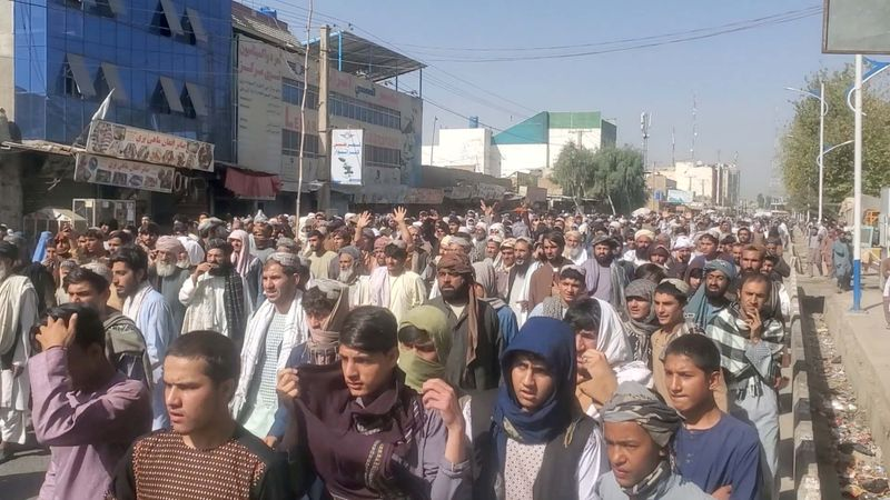 Protest march against the Taliban's decision in Kandahar