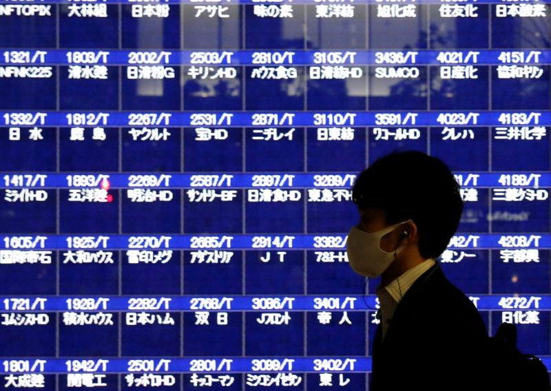 FILE PHOTO: Tokyo Stock Exchange temporarily suspended all trading due to system problems