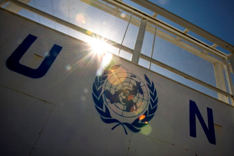 FILE PHOTO: A view of an entrance of the United Nations multi-agency compound near Herat