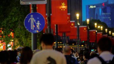 China defends clampdown on tech firms in a meeting with Wall St execs – Bloomberg News