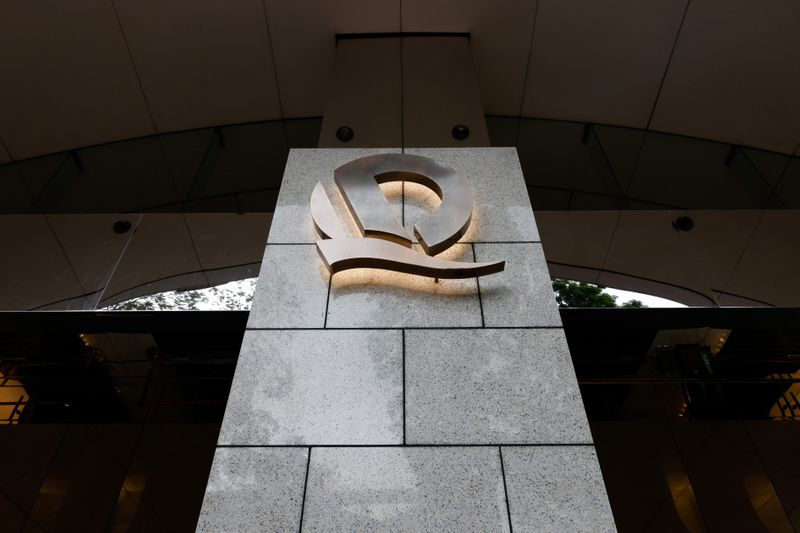 The logo of China Evergrande is seen at outside China Evergrande Centre building in Hong Kong