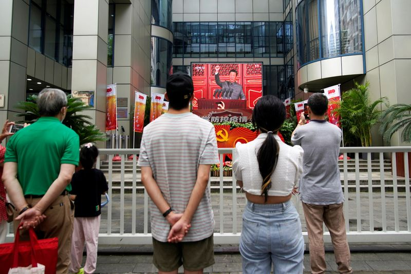 FILE PHOTO: 100th founding anniversary of Communist Party of China, in Shanghai