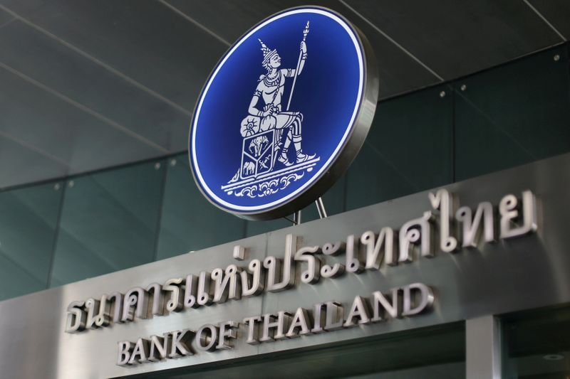FILE PHOTO: FILE PHOTO:  Thailand's central bank is seen at the Bank of Thailand in Bangkok