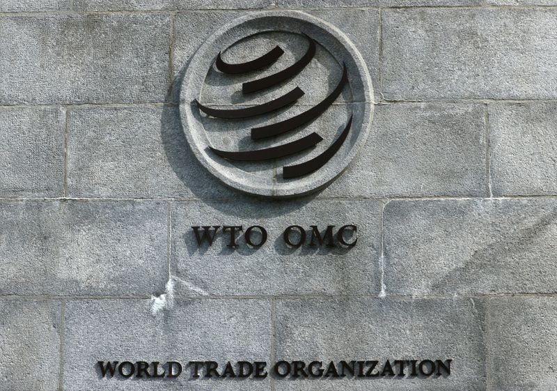 A logo is pictured outside the World Trade Organisation (WTO) in Geneva